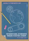 Poster_Journée_Mondiale_Normalisation_2013
